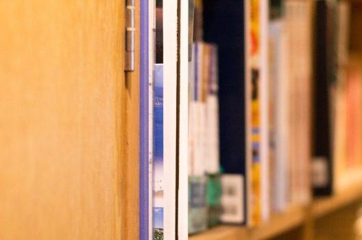 虫から本を守る予防策